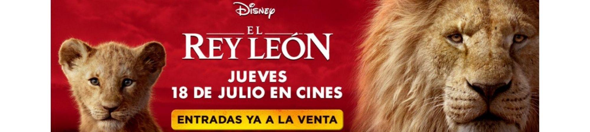 Rey_leon_entradas